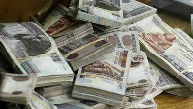 Photo of الإتحاد الأوروبي يمنح موريتانيا 10 مليون يورو