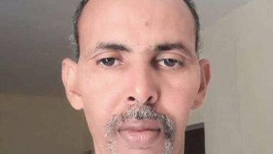 Photo of قتل الخباز مظلوما …!؟
